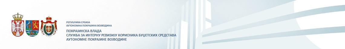 sirapv.vojvodina.gov.rs